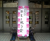 100304_161802.jpg